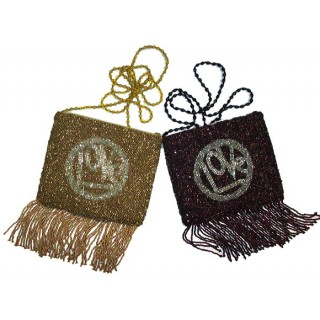 Cross Body Fringe With Love Motif